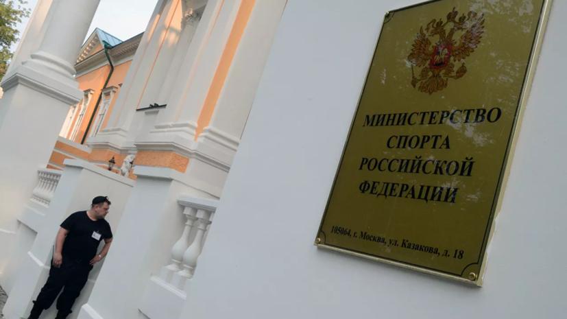 Минспорта не будет настаивать на ужесточении лимита на легионеров в РПЛ