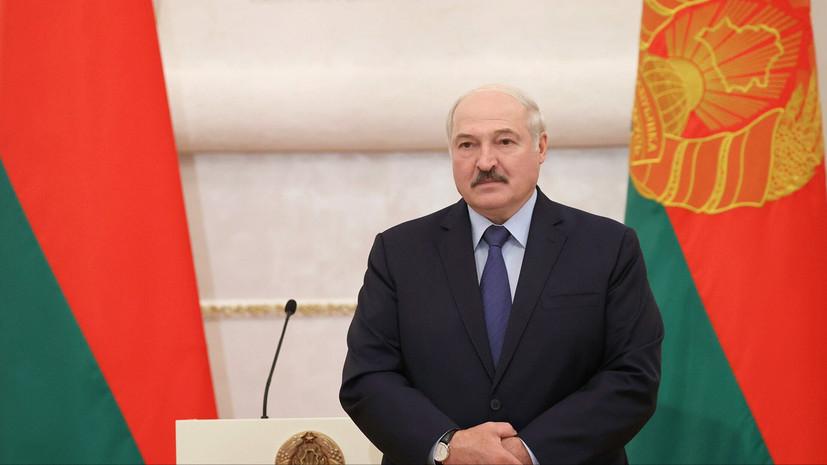 Лукашенко высказался о нелегальной миграции через Белоруссию в ЕС