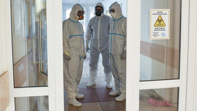 Суточный антирекорд по случаям смерти от COVID-19 зафиксирован в России