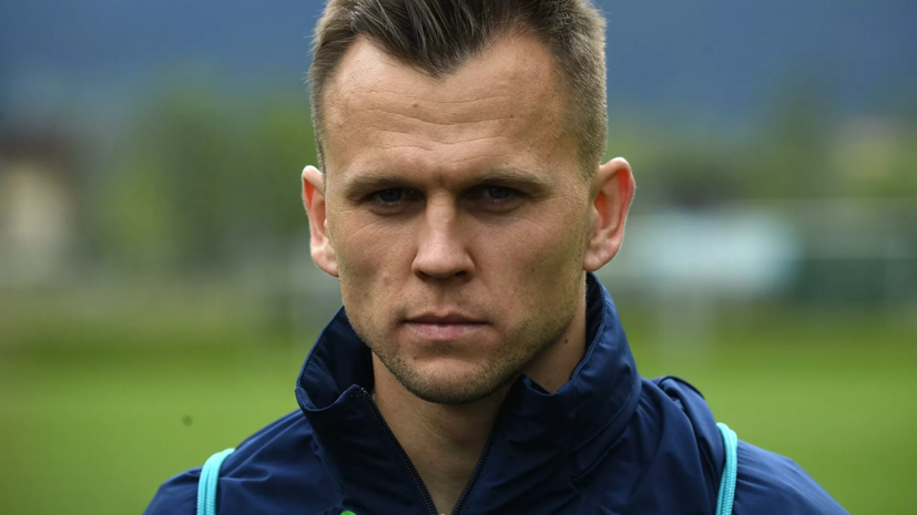 Агент Черышева прокомментировал информацию о переходе полузащитника в «Хетафе»