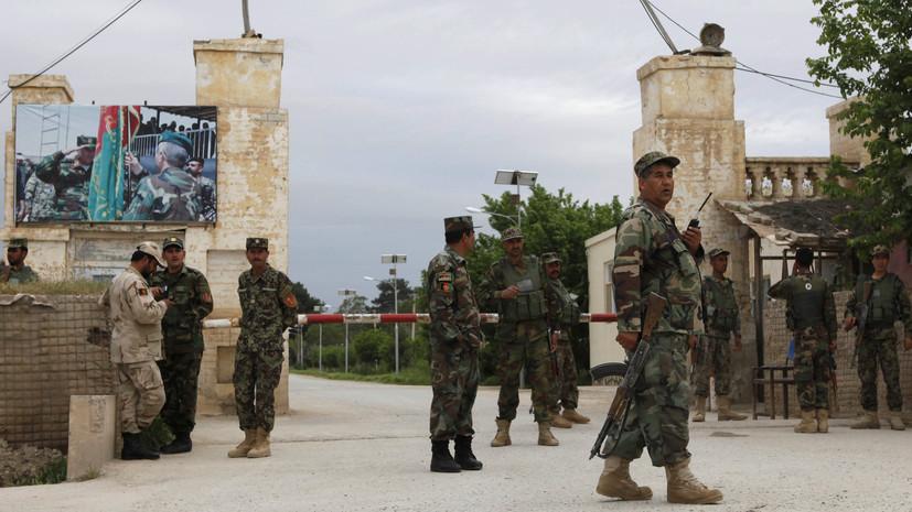 Посол России: афганский Мазари-Шариф не перешёл под контроль талибов