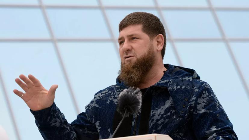 Кадыров выдвинул свою кандидатуру для участия в выборах главы Чечни