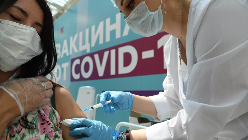 В пункте вакцинации от COVID-19 в Гостином Дворе будут проводить и ревакцинацию
