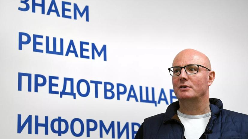 Чернышенко высказался о переносе этапа «Формулы-1» из Сочи в Санкт-Петербург