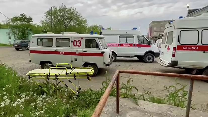 Турция и Сербия выразили соболезнования в связи с крушением самолёта на Камчатке