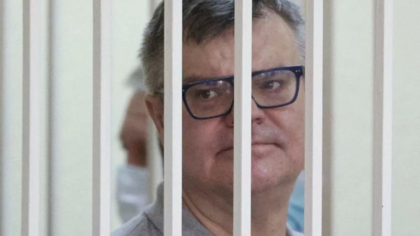 Евросоюз потребовал немедленного освобождения Бабарико в Белоруссии
