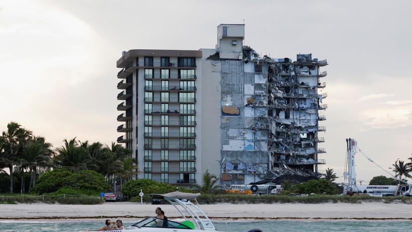 Число жертв обрушения дома во Флориде возросло до 32