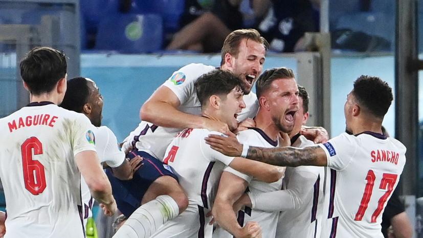 Исторический шанс для хозяев и повторение сказки для гостей: чем интересен полуфинал Евро-2020 Англия — Дания