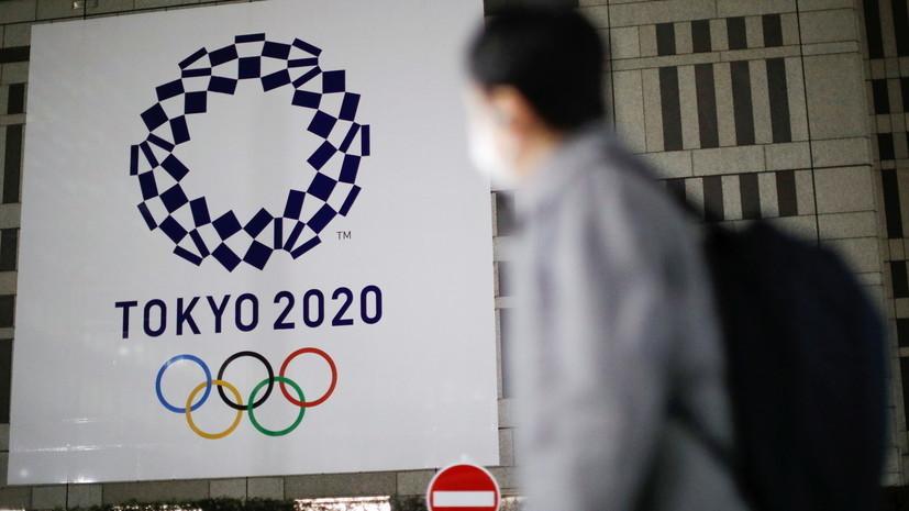 На ОИ в Токио поедут 335 российских спортсменов