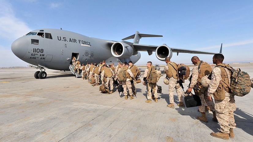 США на 90% завершили вывод своих сил из Афганистана