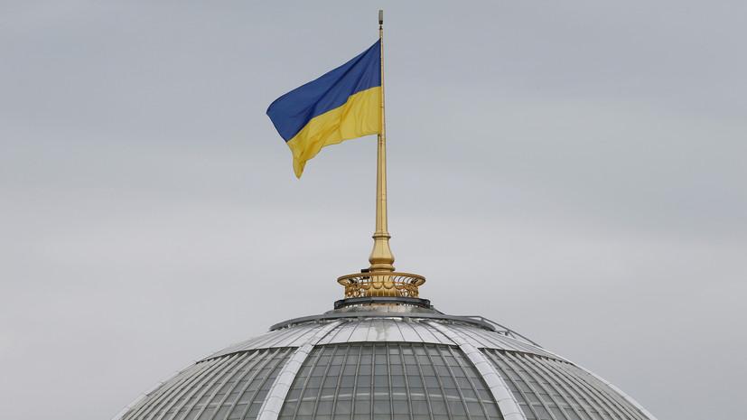 «Имитация государственной деятельности»: как на Украине хотят переименовать «советские» суды