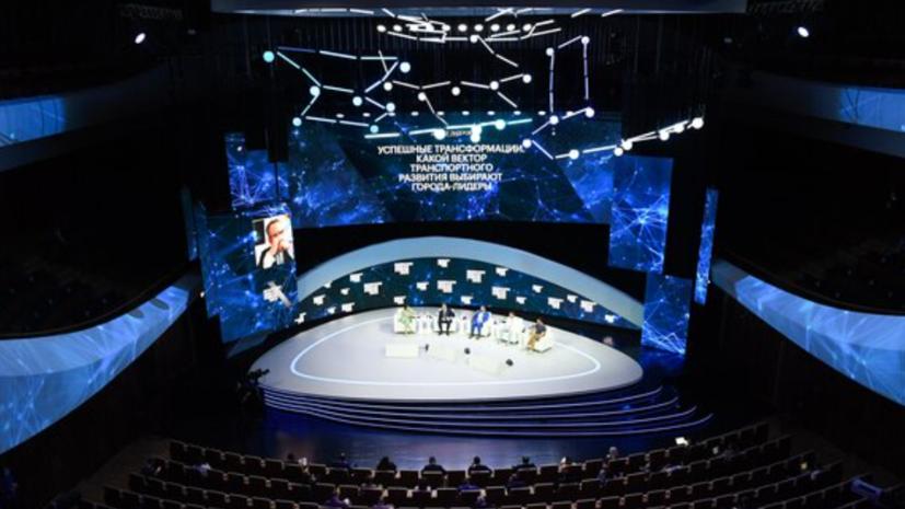 В дискуссиях на полях Московского урбанистического форума приняли участие 480 спикеров