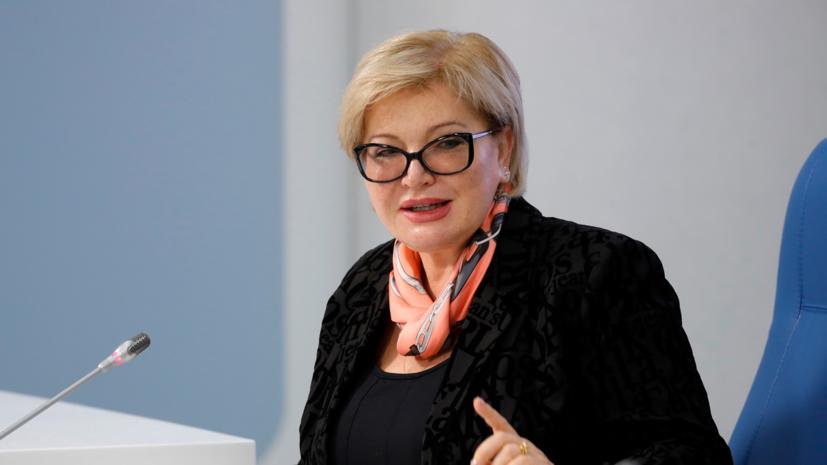 Экспертный совет по устойчивому развитию РЭО возглавит Светлана Бик