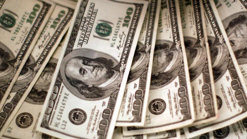 Минфин исключил доллар из структуры ФНБ