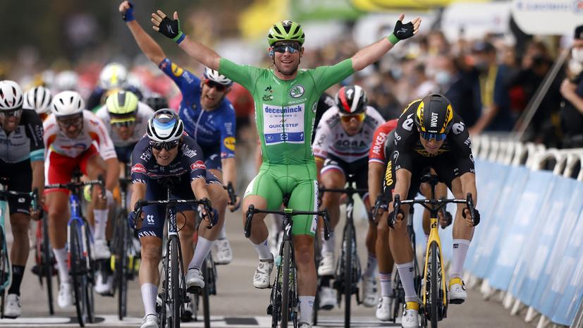 Кавендиш выиграл 10-й этап «Тур де Франс»