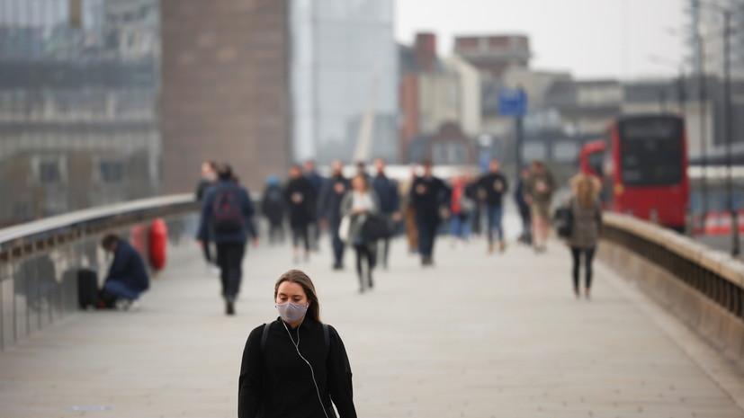 За сутки в Британии зафиксировали почти 29 тысяч случаев коронавируса