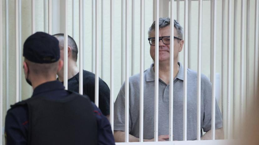В ООН обеспокоены приговором Бабарико в Белоруссии