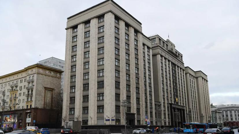 В Госдуме отреагировали на отказ Украины от участия на ЧМ по пляжному футболу