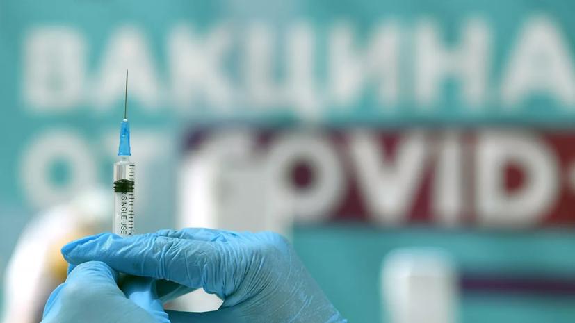 В Москве от коронавируса вакцинировали 11 детей