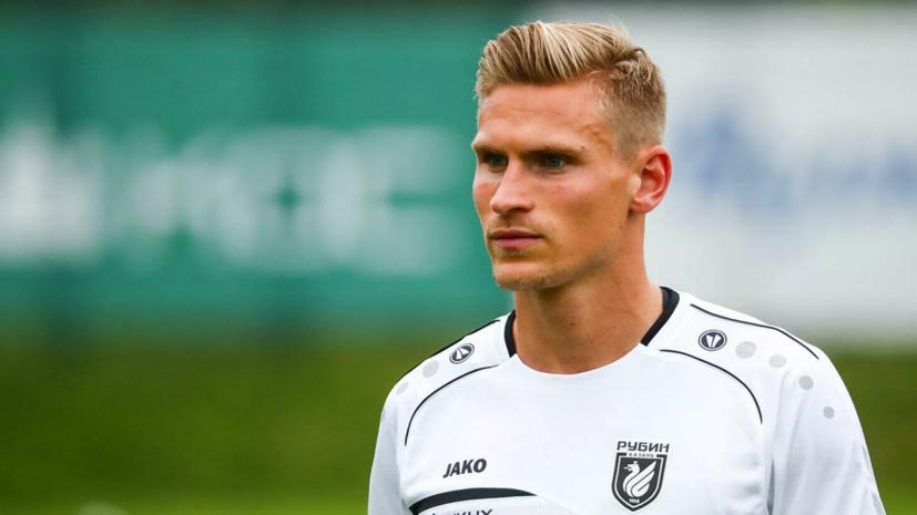 Журналист Романо сообщил, что «Селтик» интересуется футболистом «Рубина»