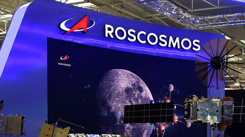 В «Роскосмосе» оценили перспективы развития частной космонавтики в России