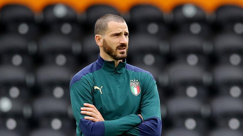 Бонуччи повторил рекорд Буффона по количеству матчей в составе сборной Италии на Евро