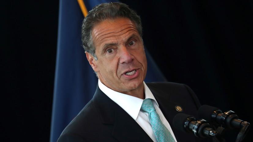 В Нью-Йорке ввели режим ЧС из-за всплеска преступлений с использованием оружия