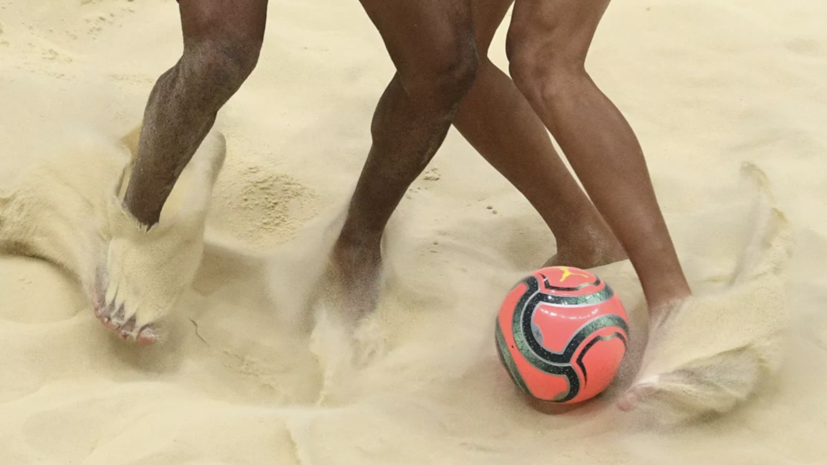 Гершкович считает глупым решение Украины отказаться от участия в ЧМ по пляжному футболу