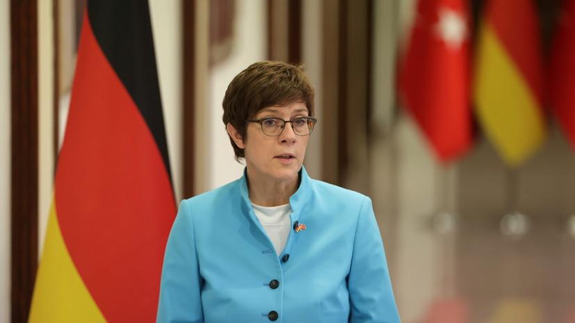 Глава Минобороны ФРГ: НАТО показало готовность к диалогу с Россией