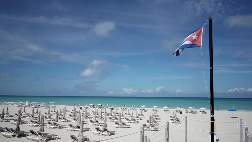 Российская туристка прокомментировала ситуацию на Кубе