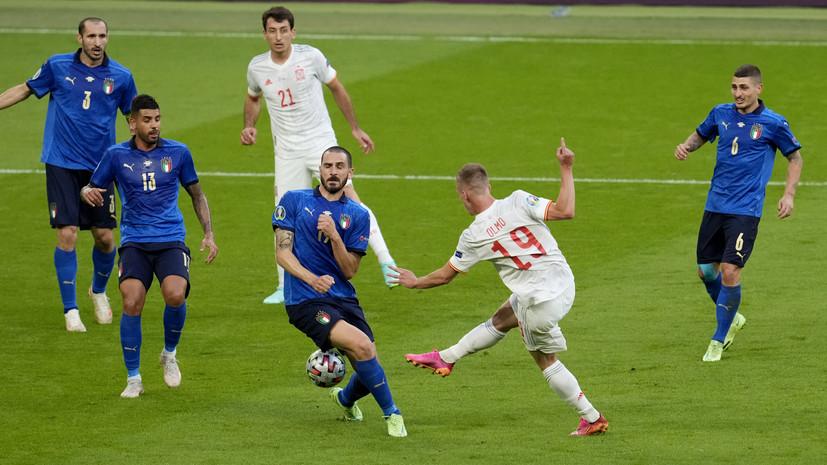 Испания владела мячом 66% времени в первом тайме полуфинала Евро-2020 с Италией