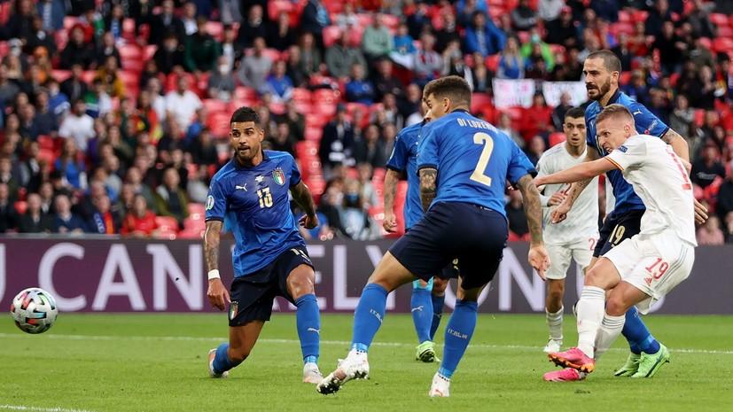 Италия и Испания в первом тайме нанесли лишь один удар в створ