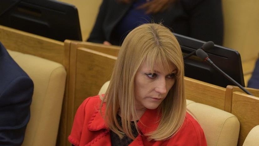 Журова сравнила решение Украины не выступать на ЧМ по пляжному футболу в России с бойкотом ОИ-1980