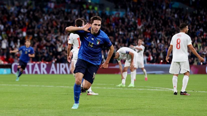 Футболист сборной Италии Федерико Кьеза обогнал отца по голам на чемпионатах Европы