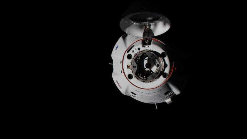 Отстыковка грузового корабля Dragon от МКС перенесена на 8 июля