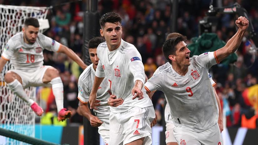 Гол Мораты перевёл матч Италия— Испания в дополнительное время