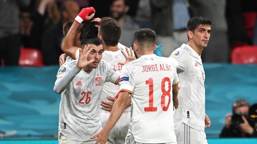 Испания стала первой командой, трижды подряд сыгравшей в дополнительное время в плей-офф