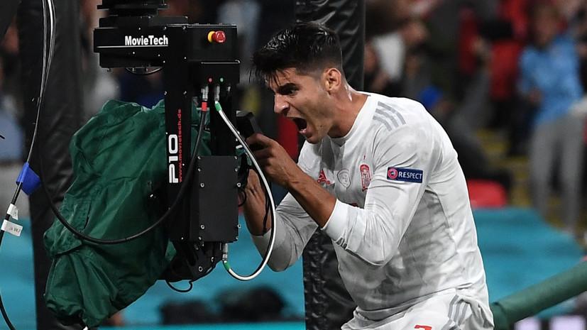 Мората повторил достижение Роналду на чемпионатах Европы