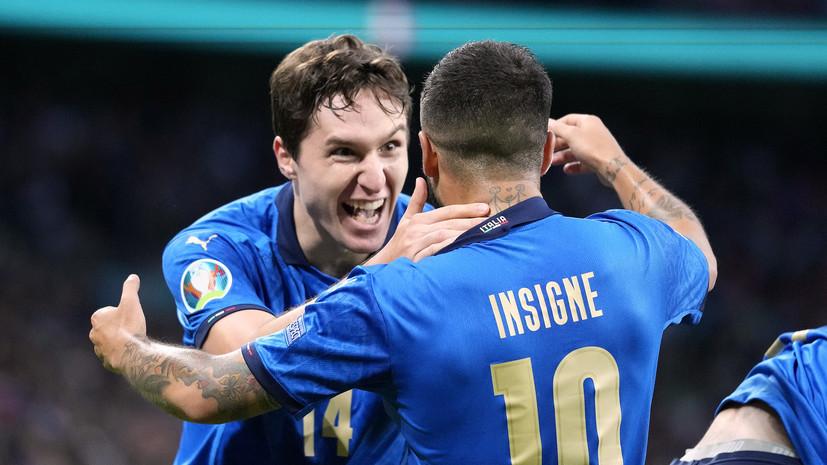 Италия повторила рекорд по количеству голов на крупных турнирах