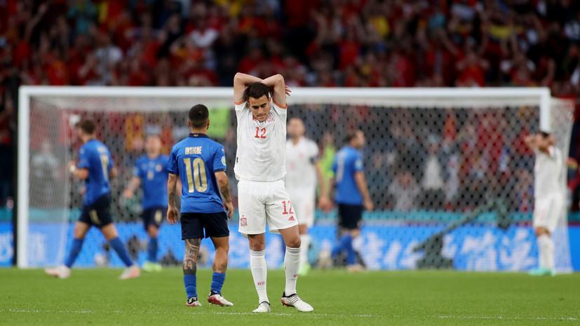 Защитника сборной Испании Гарсию заменили из-за травмы в дополнительное время матча с Италией