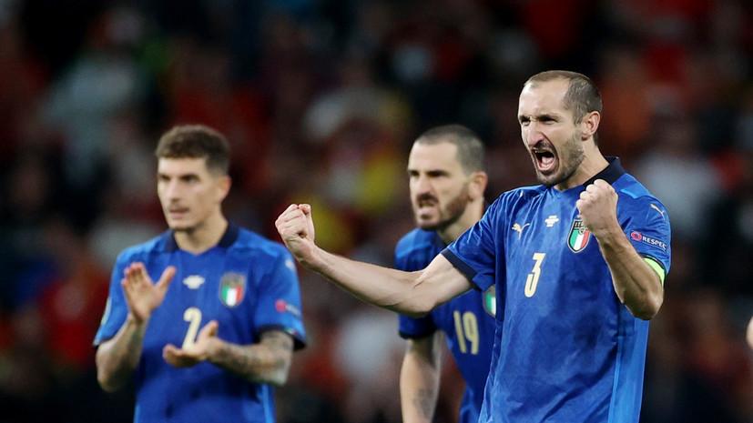 Спасительный гол и незабитый пенальти: промах Мораты помог Италии обыграть Испанию в серии пенальти полуфинала Евро-2020