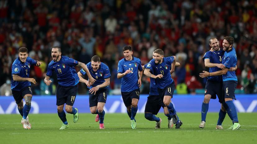Италия обыграла Испанию по пенальти и вышла в финал Евро-2020