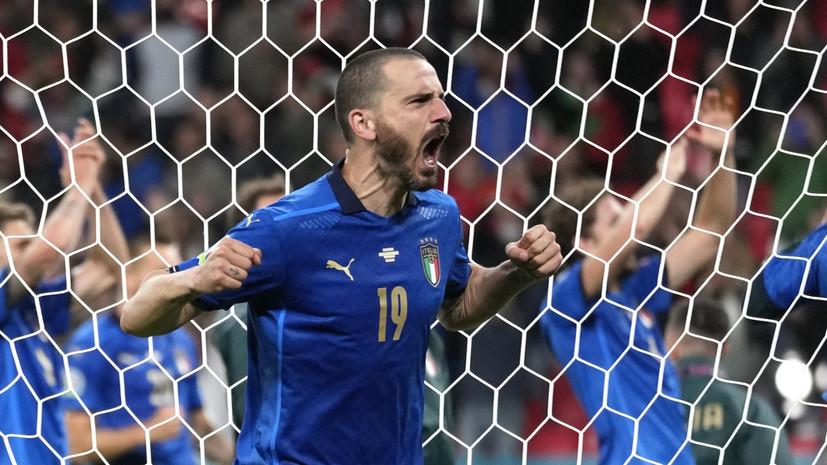 Италия четвёртый раз в истории сыграет в финале Евро