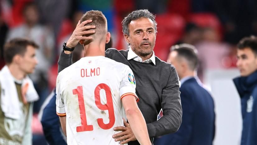 Испания впервые в истории не смогла победить в полуфинале ЧЕ или ЧМ