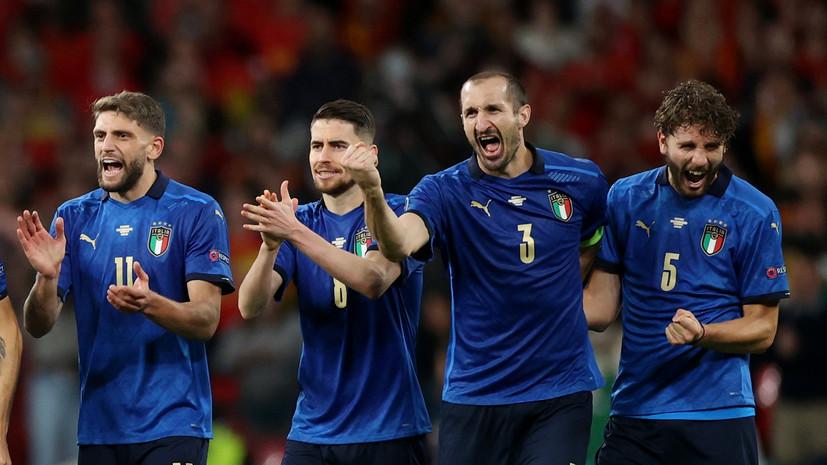 Уткин о победе Италии над Испанией по пенальти: боюсь, чемпион известен