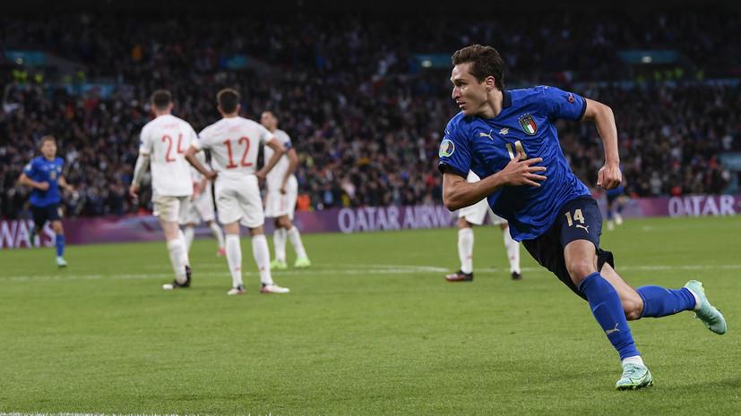 Кьеза признан лучшим футболистом матча Италия — Испания
