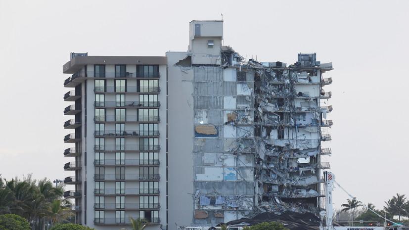 Число жертв обрушения дома во Флориде возросло до 36