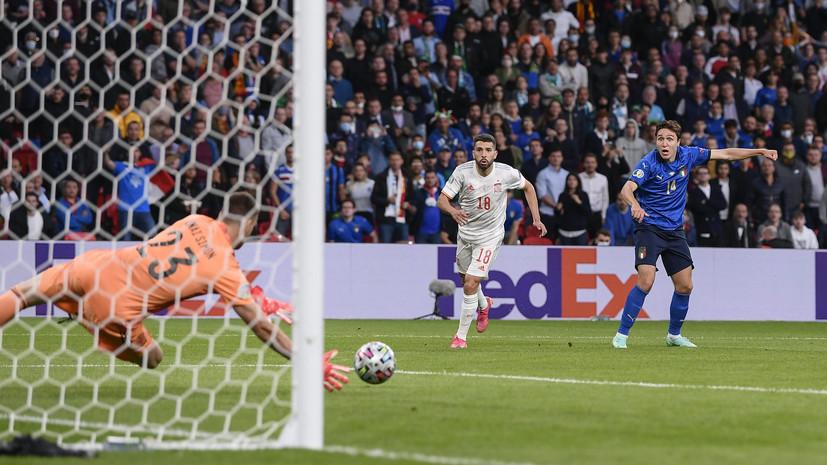 Кьеза заявил, что Испания была великолепна в матче с Италией