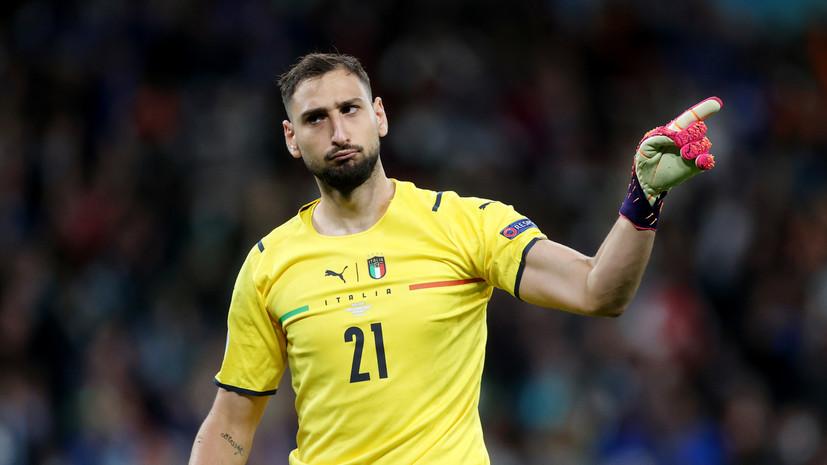 Вратарь сборной Италии Доннарумма: был спокоен перед серией пенальти