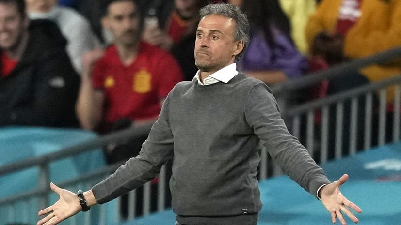 Тренер сборной Испании Энрике: Италия ждала пенальти